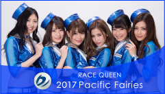 RACE QUEEN PACIFIC FAIRIES